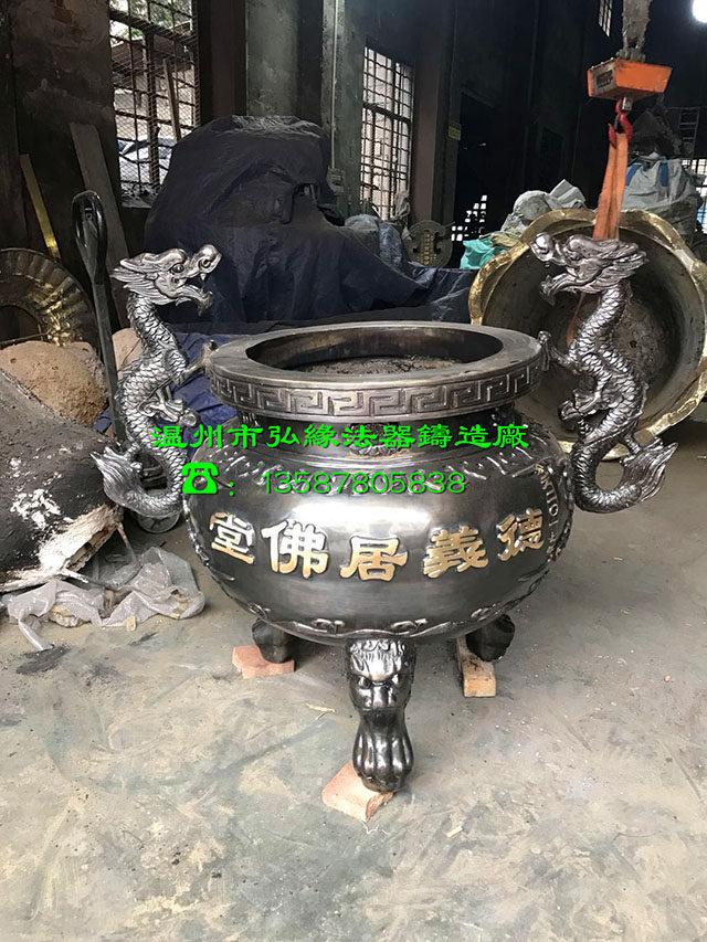 HY-4373圆形铜香炉.jpg