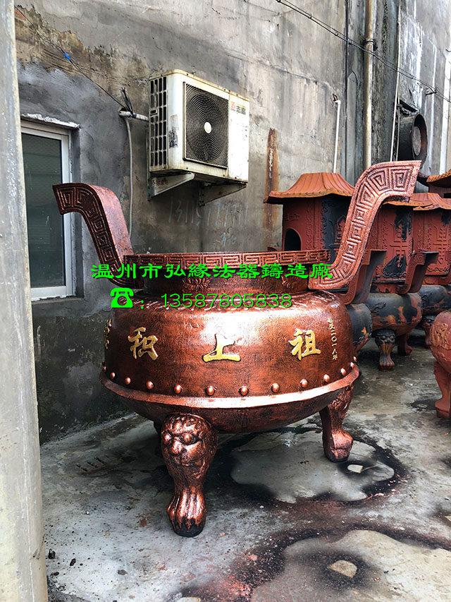 HY-4379圆形平口铁香炉.jpg
