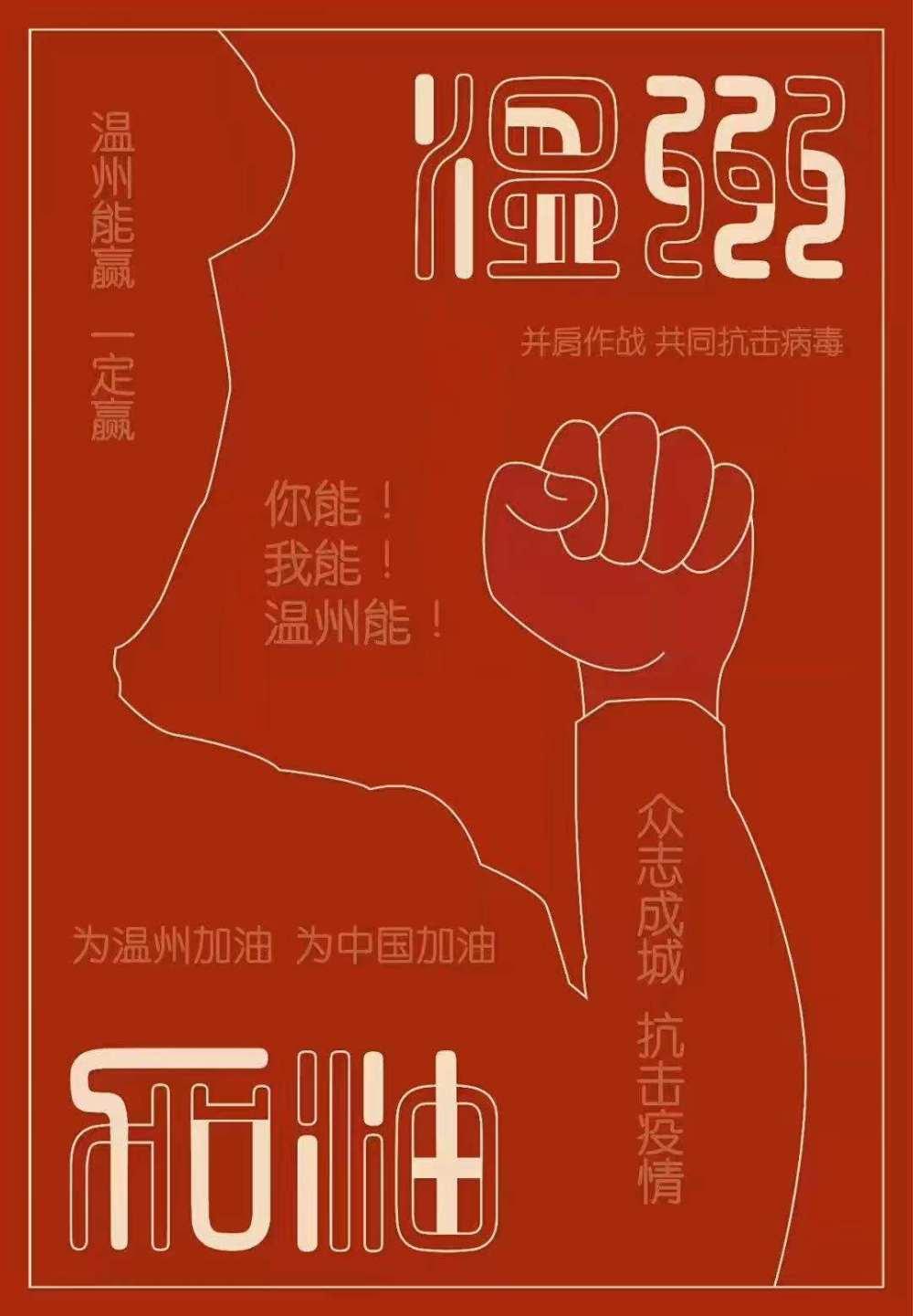 jianfu-0202.jpg